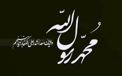 shahid alamdar