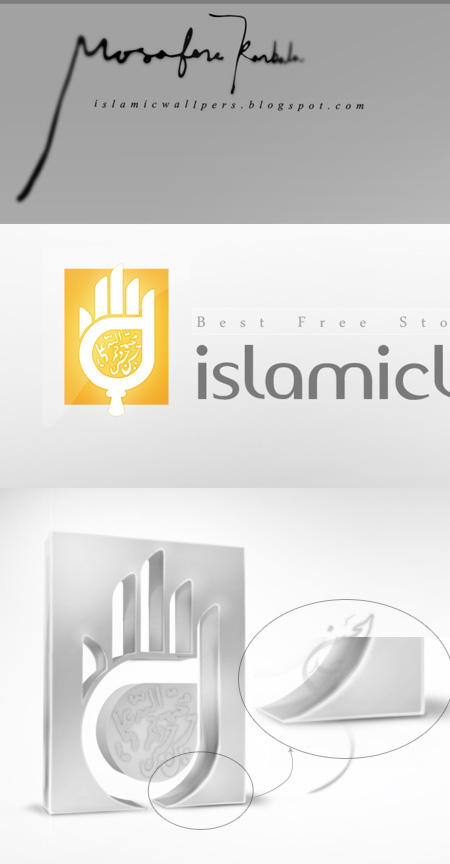 Islamicwallpers new logo