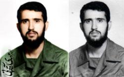 Shaheed Mahdi Aghajani